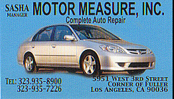 Automotive English motors inc